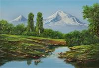 Mt Ararat Behind A River