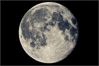Moon As Framed Poster