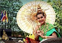 Parasol Queen.