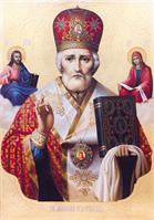 St Mykolay As Greeting Card