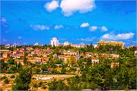 View Of Jerusalem From Old City. As Framed Poster