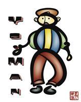 Yo Man