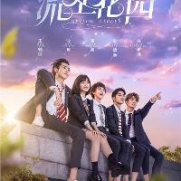 Meteor Garden 2018 Poster