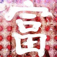 Rich Kanji